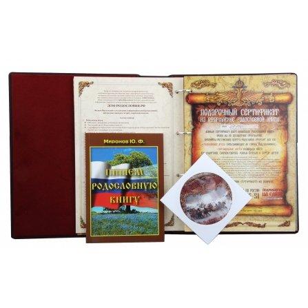 родословная книга дерево с литыми уголками в деревянной шкатулке